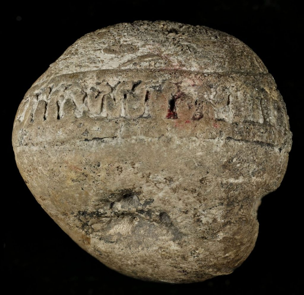 Extensive evaluations and testings by University of Minnesota and Minnesota Historical Society professional personnel have resulted in conflicting opinions over the years as to whether it is the Roseau Stone or Rune Stone. This stone was discovered in the Roseau area circa in 1916 or 1918. (submitted photo)